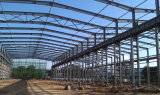 건축 가벼운 강철 전 놀라우 주거 또는 조립식으로 만들어진 강철 구조물 작업장
