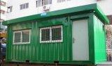 편리하고 편리한 움직일 수 있는 콘테이너 집 (KXD-CH556)