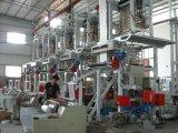 Máquina que sopla de la película completamente automática de la velocidad HDPE&LDPE