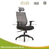 Chaise pivotante populaire neuve (A671)