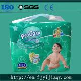 Pañal disponible ultra fino superventas del bebé de la buena calidad 2016 (fabricante)