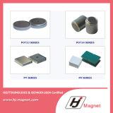عمليّة بيع حارّ مغنطيسيّة [أسّمبل&بوت] مغنطيس مع زبونة تصميم