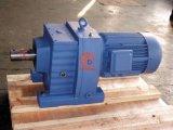 Schraubenartiges Gearbox Reducer Motor (r-Serien)