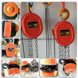 최신 판매를 위한 작은 전기 호이스트 체인 호이스트