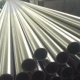 High Quality를 가진 Stainless Steel Pipes/Tubes의 중국 Supplier