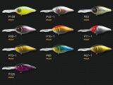 Attrait dur de pêche (manivelle 70mm de carcasse flottant)