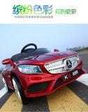 Véhicule électrique de gosses à télécommande directs de fournisseur d'usine de la Chine