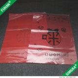 Zoll druckte Plastikreißverschluss-Verschluss-verpackenbeutel