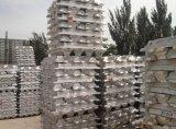 純粋な鉛のインゴット99.90% -99.994%