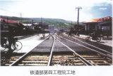 Accessoires de rail