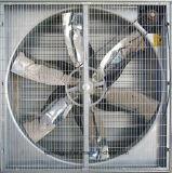 Ventilador do centrifugador do ventilador da exploração agrícola de galinha do exaustor das aves domésticas
