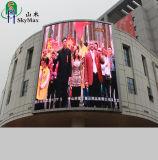 Pantalla profesional cuadrada grande del surtidor LED de F5s Skymax China con la ISO de la UL RoHS de la FCC del Ce