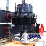高品質のCSのばねの円錐形の粉砕機機械