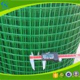 Faimingは保護のPVC防御フェンスに電流を通した