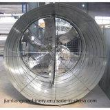 Jls-1380 시리즈 셔터 콘 팬