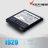 Batería de la alta capacidad S5830 para el teléfono celular de Samsung