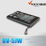 Batterie de la batterie Li-ion Bp-6m de qualité pour Nokia