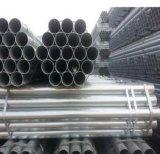 Нержавеющей стали качества AISI 316 поставкы продавать безшовной трубы/пробки самой лучшей верхний