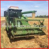 밥 또는 벼 또는 곡물 및 밀 또는 옥수수 결합 수확기