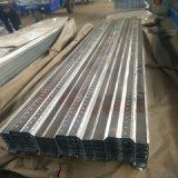 規則的なスパンコールの亜鉛上塗を施してある鋼板か金属の鋼鉄は鋼板に電流を通した