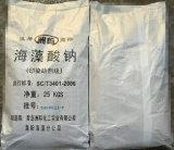 Todas las clases de categoría alimenticia del alginato del sodio de la viscosidad, potencia blanca