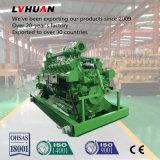 O Ce & do gás natural do ISO 10-500kw gerador de potência para o mercado ultramarino com ISO do Ce aprovaram