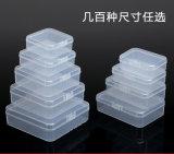 Пластичная коробка для домочадца