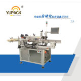 Máquina de etiquetado automática de la máquina de etiquetado/de la máquina/del lápiz de Labling de la pluma