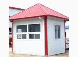 Casa de protector prefabricada de la estructura de acero (KXD-pH1435)