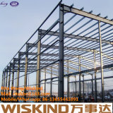 Pilar Resistente al Viento de Construcción de Acero, Estructura de Acero Prefabricada para Almacén de Acero