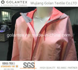 Тафта Dobby Glad002 для реверзибельной куртки