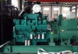 63kVA/50kw Reeks van de Generator van Cummins de Dieselmotor Aangedreven