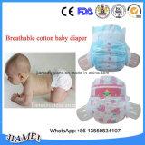 綿の最もよい価格のための使い捨て可能な経済的な赤ん坊のおむつ