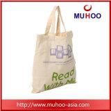 Eco 표준 크기 선물을%s 재사용된 유기 재생된 면 부대