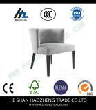 Стулы Gavin мебели Hzdc133 серые бортовые, комплект 2