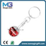 昇進の買物車の鉄の硬貨Keychain
