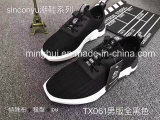 Отдых обувает ботинок спорта цены вскользь ботинок ботинок людей ботинки самых лучших вскользь