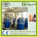 中国のオレンジAppleのフルーツジュースの加工ライン