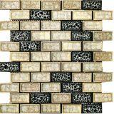 [288إكس288مّ] قراميد حجارة فسيفساء في [فوشن] ([أجلب-525110])