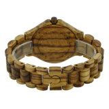 Vigilanza del legno personalizzata del catenaccio di marchio del sandalo di legno della zebra