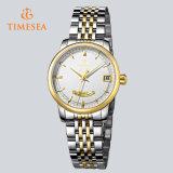 Reloj Mecánico para Hombres y Damas Diseño Simple 72566