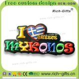 주문을 받아서 만들어진 선전용 선물 훈장 Eco-Friendly 냉장고 자석 기념품 그리스 (RC-GR)