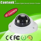 Onvif 1.3/2/3MP WDR HD-Ahd/Tvi CCTV 안전 통신망 IP 사진기 (TC20)