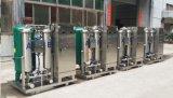 オゾン水処理設備/オゾン滅菌装置機械