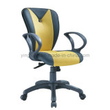 Mitten-rückseitige Stab-Büro-Sitzungs-Besucher-Trainings-Stuhl PU (YF-3013)