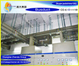 Kemaの電気コンパクトなAl Busduct