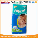 Baby Of product Of wholesale Of disposable Of baby Of diaper Of nappy in Of china (Filgrel Of baby Of diaper)