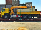 8-12 toneladas de carro de la grúa
