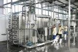 기계를 만드는 주스 생산 라인 또는 공장 또는 주스 완료하십시오