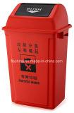 Diverse Kleuren 100% Maagdelijke Bak van het Afval van pp Materiële 60L Plastic in Hete Verkoop! (Fls-60L/PP/EN840)